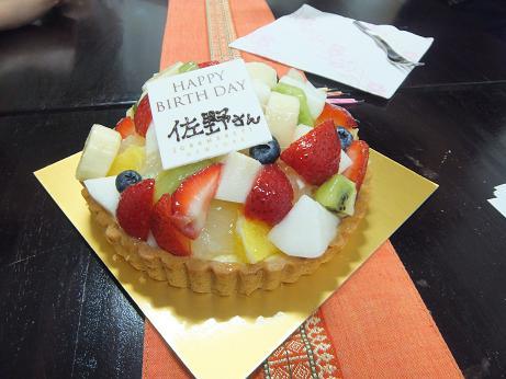 誕生日★.jpg
